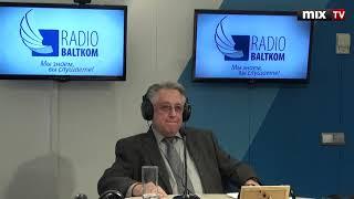 """Журналист, писатель, переводчик Леонид Махлис в программе """"Встретились, поговорили"""" #MIXTV"""