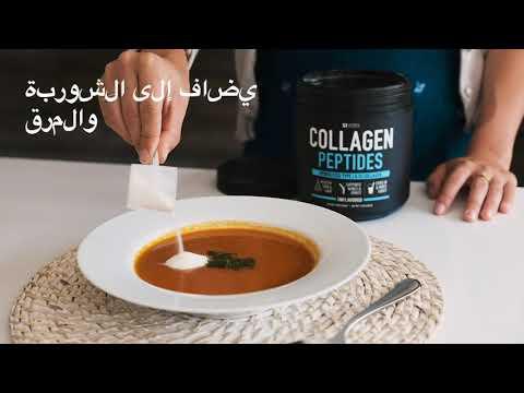 Sports Research, بيبتيدات الكولاجين، بدون نكهات، 16 أونصة (454 جم)