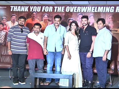 Sakshyam Movie Team Success Meet