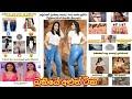 Bukiye Rasa Katha | Funny Fb Memes Sinhala | 2021-3-26 | Ada bukiya | bukiye rasa katha today