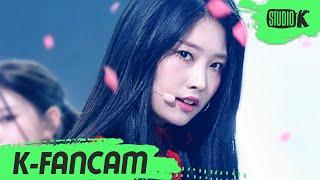 [K-Fancam] 에버글로우 시현 직캠 'FIRST' (EVERGLOW SIHYEON Fancam) l @MusicBank 210528
