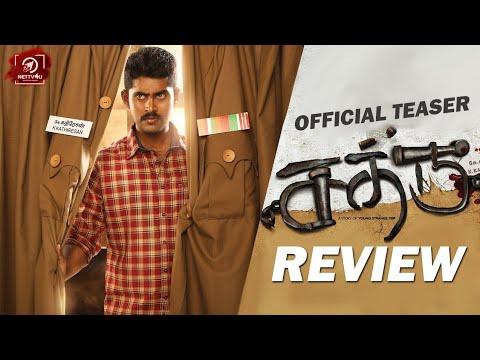Sathru Teaser Review I Kathir I Sru..