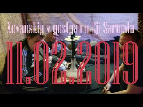 Юрий Хованский в гостях у Ежи Сармата (11.02.2019)