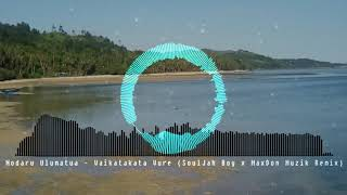 Nodaru Ulumatua - Waikatakata Vure (SoulJah Boy x MaxDon Muzik Remix)