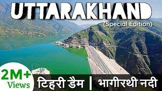 Where is located tehri dam