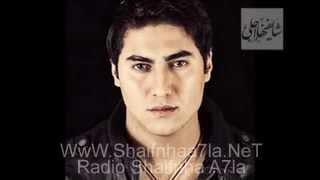 Mohamed Adly - Layali | محمد عدلى - ليالى - جديد 2013 تحميل MP3