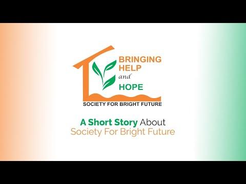 Society for Bright Future   Intro   VISION 2026