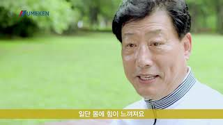 link youtube of 리포포 (90포) + 추가선물