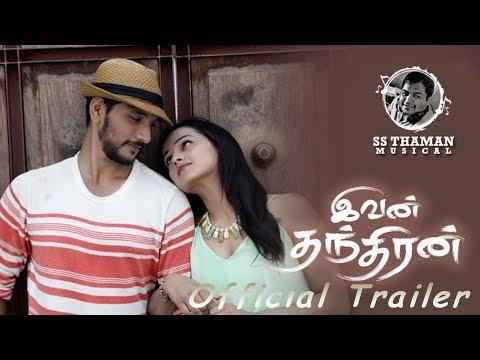Ivan Thanthiran Official Trailer | Gautham Karthik | Shradha Srinath