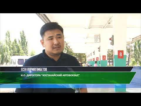 Кредитный брокер в новосибирске вакансии
