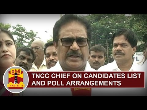 TNCC-Chief-Thirunavukkarasar-on-Candidates-List-and-Poll-Arrangements-Thanthi-TV