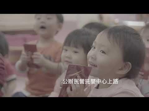109年縣府施政成果-賀歲影片