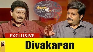 Agni Paritchai: சசிகலா தினகரனால் சதி வலையில் சிக்கியுள்ளார் | Dhivakaran Interview | 28/04/2018