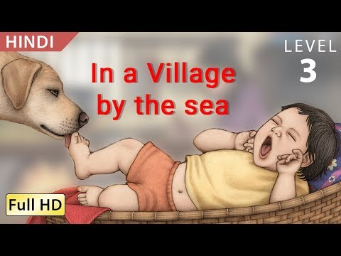 सागर किनारे बसा गाँव Learn Hindi with subtitles - Story for Children and Adults
