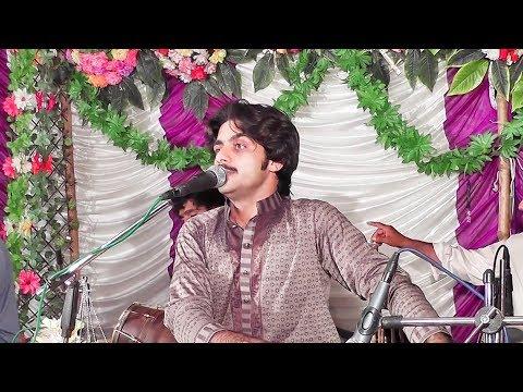 Mekon Itna Dasa Mahiya  Singer  Basit Naeemi New Shadi Program 2018
