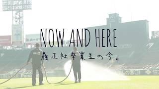 #10「阪神園芸」栁川浩大の場合