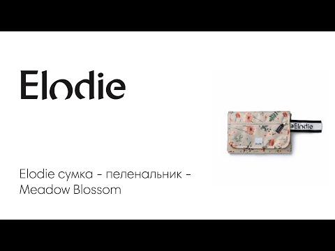 Elodie сумка - пеленальник - Meadow Blossom