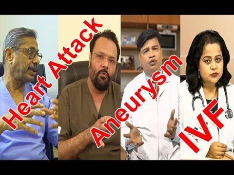 Heart Attack, Aneurysm & IVF पर विशेष I