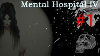 ЗВОНОК НЕЗНАКОМЦА- Прохождение игры Mental Hospital 4 на андроид #1