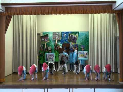 ふたば幼稚園環境ミュージカル「めざせ!地球を守る地球探検隊