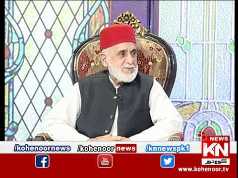 Ramadan Sultan Iftar Transmission 25 April 2021 | Kohenoor News Pakistan