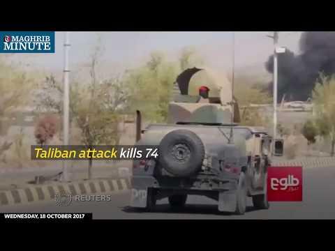 Taliban attack kills 74