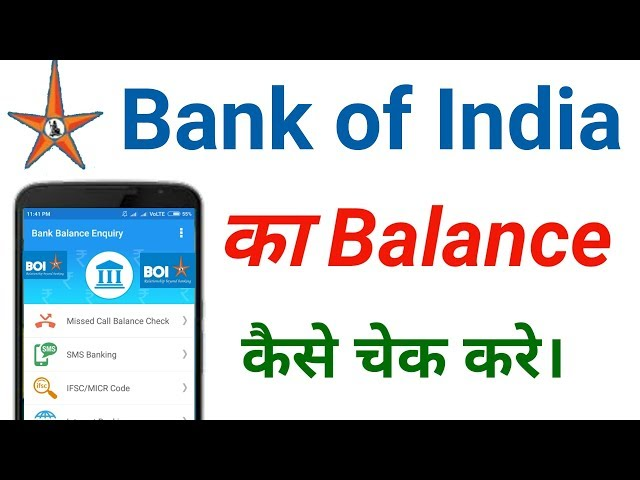 How to】 Check Atm Balance Online Bank Of India