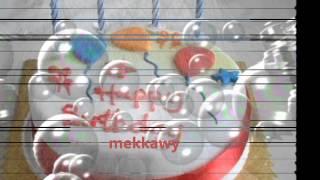 تحميل و مشاهدة عيد ميلاد مكاوى كل سنة وانت طيب MP3