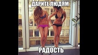 18+  ЮМОР ДЛЯ ВЗРОСЛЫХ