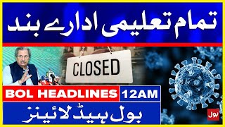 Educational Institutions Close Again   BOL News Headlines   12:00 AM   24 July 2021
