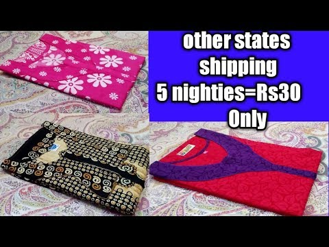 Nighties sale/xl/xxl/women's Night wear/Low price/Cotton/Other state Shipping  Rs30/Thirumathi Raji