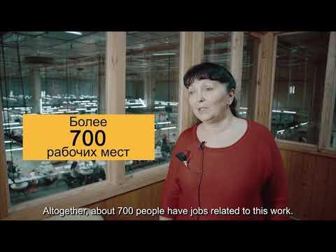 "ОсОО ""VIVATEX"" Луший эскпортер 2016 года"