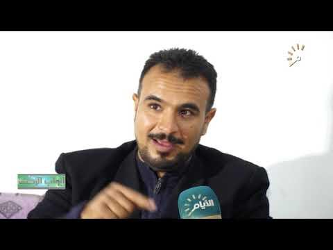 شاهد بالفيديو.. برنامج ابواب الرحمة| الطفل عبدالله