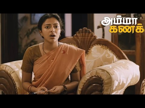 Amala Paul Meets District Collector after funny fight with Security - Amm kanakku Scene