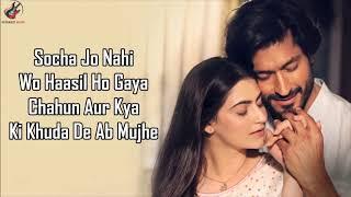 Jaan Ban Gaye Lyrics   Khuda Haafiz   Vidyut Jammwal