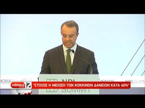 Σταϊκούρας: Στόχος η μείωση των κόκκινων δανείων κατά 40%   15/11/2019   ΕΡΤ