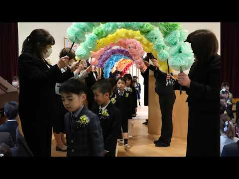 2020年度 みなみ保育園 卒園式 歌(6才のうた)