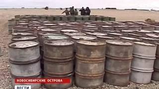 Военная база России на Арктике Темп остр  Котельный