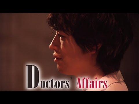 mp4 Sinopsis Drama Doctors Affair, download Sinopsis Drama Doctors Affair video klip Sinopsis Drama Doctors Affair