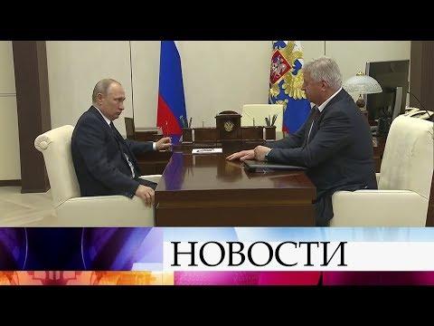 Владимир Путин обсудил с главой Федерации независимых профсоюзов проблемы фонда соцстрахования.