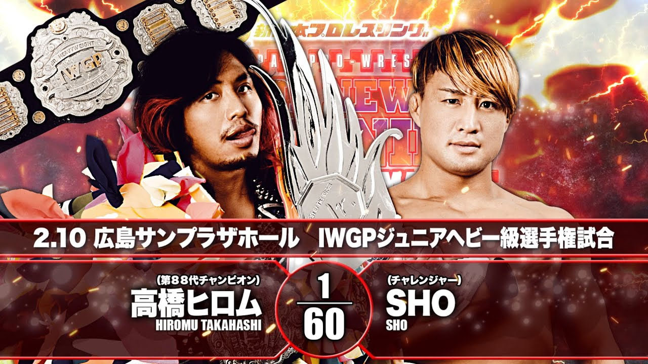 NJPW The New Beginning In Hiroshima Results: Hiromu Takahashi Defends Against SHO