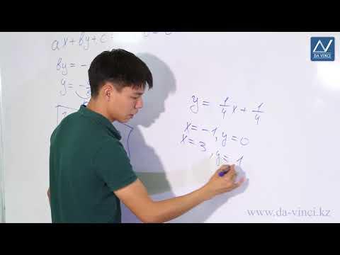 7 класс, 9 урок, Линейная функция и её график