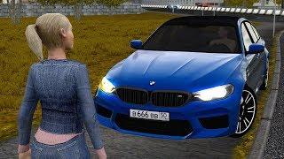 Я КУПИЛ ЕЁ! ЖЁСТКИЕ ШАШКИ! BMW M5 F90 НА ЗАМЕНУ ФОКУСУ! (CCD #9)