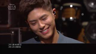 Lee Seungchul & Park Bogum (이승철&박보검) - I Will Give You All (내가 많이 사랑해요) [SketchBook / ep.483]
