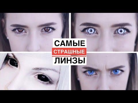 Восстановлению зрения по системе м.с. норбекова