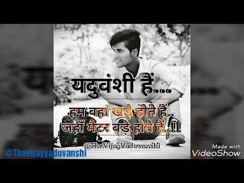 New Yadav Haryanvi song 2017 ||Gabbar Vijay||