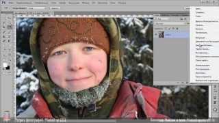 Смотреть онлайн Как убрать красноту кожи с лица в фотошопе