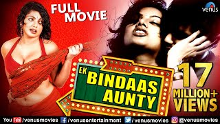 Ek Bindaas Aunty | Full Hindi Movie | Swati Verma | Tilak | Priya Shukla | Hindi Romantic Movie - Download this Video in MP3, M4A, WEBM, MP4, 3GP