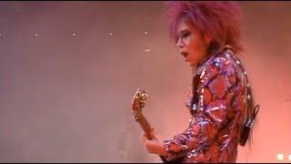 X JAPAN - RUSTY NAIL Live 1995 Tokyo Dome [Dahlia tour Final 1996 Ver.]