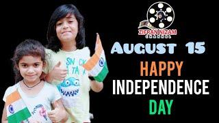 Happy Republic day|Jana Gana Mana| Zifran nizam  Version | INDIAN NATIONAL ANTHEM 2018|Shayan Italia